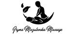 Массаж Киев, профессиональный массажист, массажный кабинет